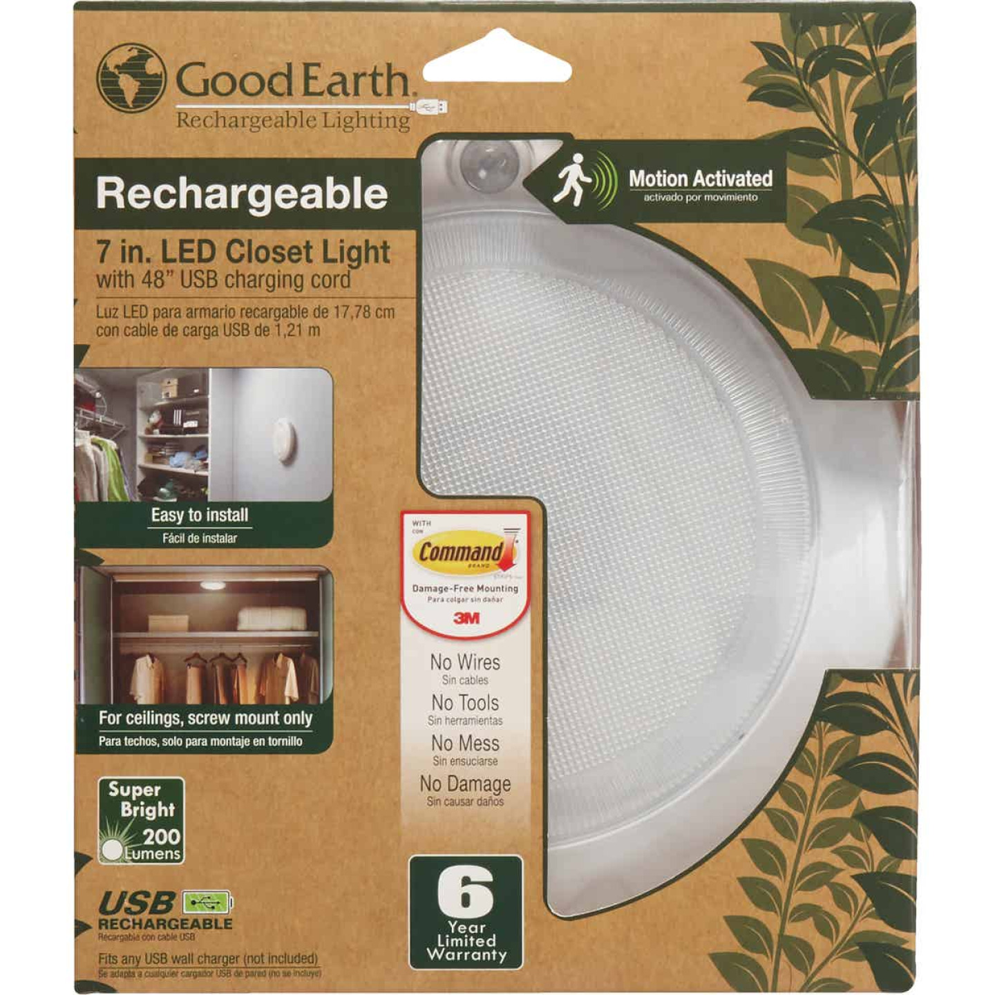Good Earth Lighting White LED Rechargeable Battery Operated Light Image 2